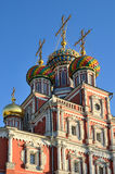 Russian orthodox church Royalty Free Stock Images