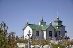 Russian Orthodox Church. At Ninilchik, Alaska, along the Seward Hiway Stock Photos