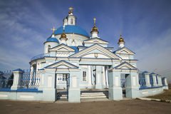 Russian Orthodox Church in the province. Blue domes against the Royalty Free Stock Image