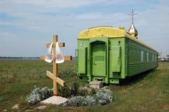 Russian orthodox church in the railway wagon Stock Photo
