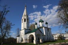 Russian Orthodox Church Royalty Free Stock Photo