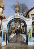 Russian Orthodox Church with traditional golden dome in Brooklyn. Royalty Free Stock Images