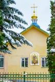 Russian Orthodox monastery Royalty Free Stock Photography