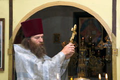 The Russian orthodox priest Royalty Free Stock Image