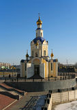 A Russian orthodox temple Stock Image