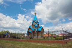 Russian orthodoxy church. Russian province orthodoxy church with blue cupolas Royalty Free Stock Photos