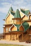 Russian Palace Royalty Free Stock Photo