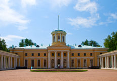 Russian Palace. Arkhangelskoe Stock Photos