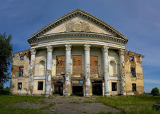 Russian palace ruins Royalty Free Stock Image