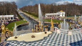 Russian palaces, fountains and parks. The complex of fountains in the Royal mansion Royalty Free Stock Photos