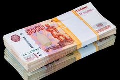 500000 of Russian paper money Royalty Free Stock Images