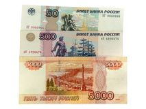 Russian paper money isolated Royalty Free Stock Photos