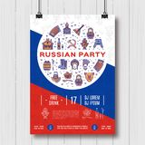Russian party poster Music flyer. Hanging placard A4 size, Colorful russian icons. Balalaika, matryoshka doll, drink and food, vodka, samovar, bear and etc Royalty Free Stock Photos