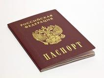 Russian passport 1. Russian passport, photo number one stock image