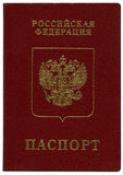 Russian passport. On white background Royalty Free Stock Photography