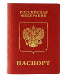 Russian passport Stock Photography