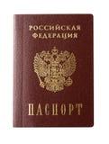 Russian passport Stock Images