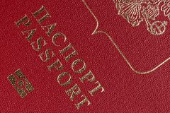 Russian passport bright near macro royalty free stock image