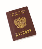 Russian passport Stock Images