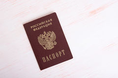 Russian passport Royalty Free Stock Photo