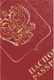 Russian Passport Closeup Stock Photo