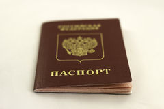 Russian passport for foreign countries royalty free stock image