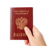 Russian passport in the hand Stock Photo