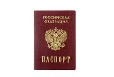 The russian Passport hold in hand. Royalty Free Stock Image