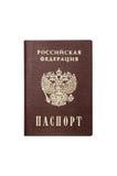 Russian passport Royalty Free Stock Photo
