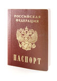 Russian passport. Isolated on white Stock Photography