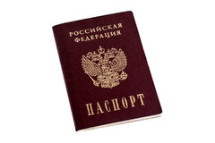 Russian passport Royalty Free Stock Images