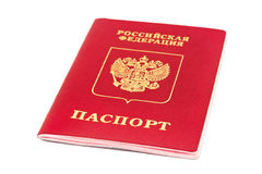 Russian passport Stock Image