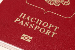 Russian passport lettering Royalty Free Stock Images