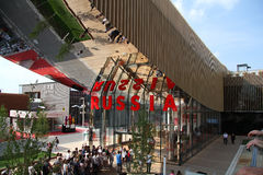 Russian pavilion at Expo 2015 in Milan Italy Royalty Free Stock Images