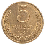 Russian penny Stock Photography