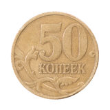 Russian penny coin Stock Photo