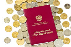 Russian pension Royalty Free Stock Image
