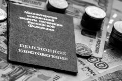 Russian pension certificate and currency. Banknotes and coins. Russian translation - Ministry of Social Protection of Population of Russian Federation. Pension stock images