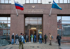 Russian people meeting in front of the Russian Ministry of Trans Stock Photo