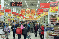 Russian people in the supermarket Stock Photo
