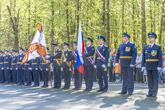 Russian pilots officers at a military parade in solemn form Royalty Free Stock Images