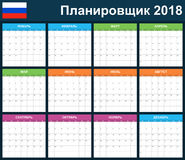 Russian Planner blank for 2018. Scheduler, agenda or diary template. Week starts on Monday Stock Photo