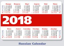 Russian pocket calendar for 2018. Horizontal English calendar in two rows Royalty Free Stock Photography