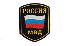 Russian police badge isolated. On white royalty free stock photo