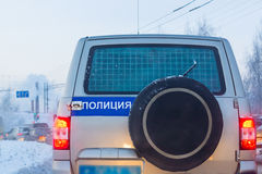 Russian police car on street. Russian police track on street in winter stock image