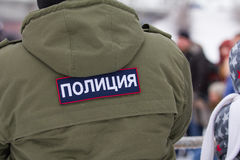 Russian police - emblem on the back OMON at winter day Royalty Free Stock Images
