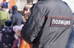 Russian police officer enforces the order at public events Stock Photo