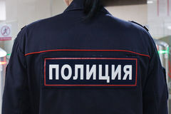 Russian police officer at Moscow metro Stock Image
