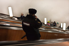 Russian police officer at underground Royalty Free Stock Image