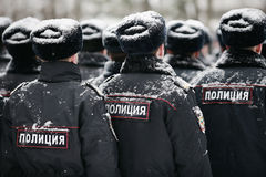 Russian police at winter street Stock Photo